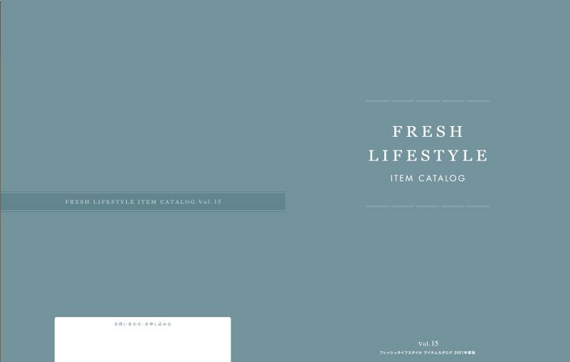 FRESH LIFESTYLE ITEM catalog